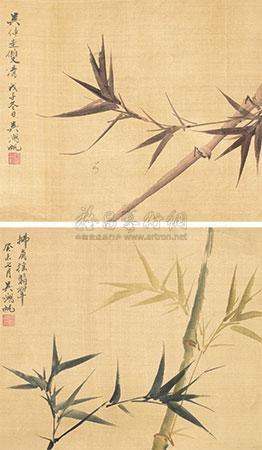 翠竹 (两帧) 2 works by wu hufan