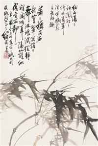 新篁图 立轴 水墨纸本 ( ink bamboo) by liu jiyou