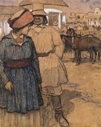 zwei personen mit marktszene by ferdinand andri