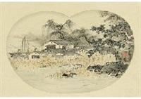 landscape by hogai kano