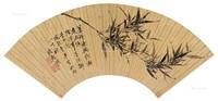 竹叶清风 by xiang shengmo