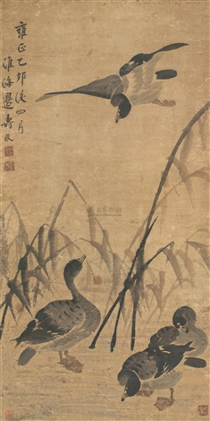 芦雁图 wild goose in reed by bian shoumin