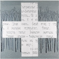dialogue with malevich by alexander yakut