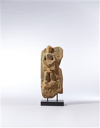 bu-num civilization: stone no. bg6560 by tu weicheng