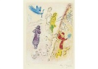 la fable de syringe from daphnis et chloe by marc chagall