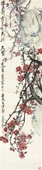 红梅 立轴 纸本 by zhao yunhe