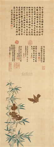a panel of bamboo and birds by wang guxiang