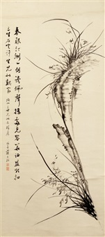 兰叶图 (orchid on a rock) by jiang yujian