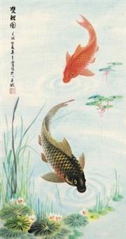 双鲤图 by wu qingxia