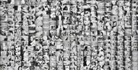 the world of salvador dali (from television 1975-1976) by masao mochizuki