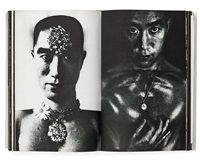 killed by roses by eikoh hosoe