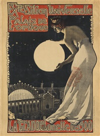 exposition universelle/palais de l'optique by georges paul leroux