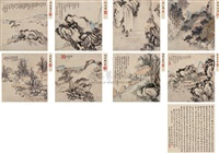 untitled (set of 8) by huang peifang