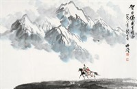雪山群驶图 by liang shixiong