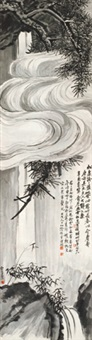 松泉慈竹 立轴 水墨纸本 by yu yuan, ren jin, and wu changshuo