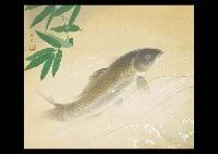 rising carps by sokyu yamamoto