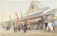 chinese market by ohira kasen