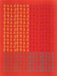chinatown portfolio ii by chryssa