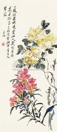 红罗群芳 by huang binhong