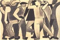 aniversario de octubre-fiesta obrera by marcelo pogolotti