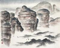 山水 by liang zhanfeng