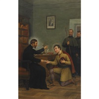 the education of the young clergyman by e. bottoni