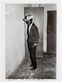 yeye en position by malick sidibé