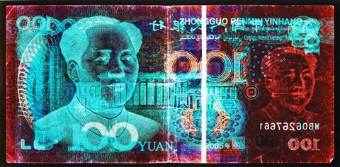 negative currency 100 yuan used as negative from negative currency project chinese yuan by david lachapelle