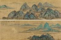 关山秋色图 by huang jun