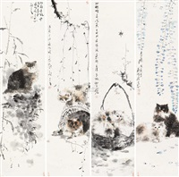 猫 (set of 4) by liu wanming