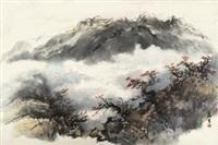 烟岚秋山 by huang leisheng