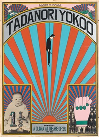 having reached a climax at the age of 29, i was dead by tadanori yokoo