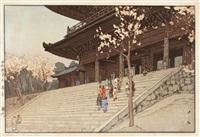 bokashi by hiroshi yoshida