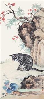 猫戏图 by ma jin