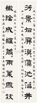 隶书十言联 对联 (calligraphy) (couplet) by xiao zhongyou