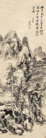 白岳纪游图 by huang binhong