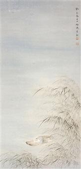 寒江垂钓图 立轴 纸本 by chen shaomei