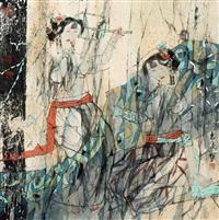诗意图 by xu huiquan