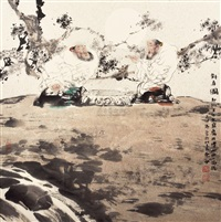 对弈图 by ren huizhong