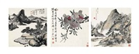 six collected works from yanjing by various chinese artists
