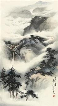 黄山烟云 by huang leisheng