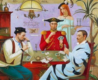 card players by igor samsonov