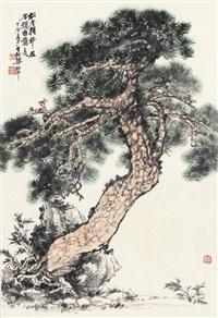 松石图 by liang shunian