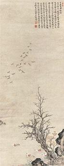 秋江禽戏图 by zhan jingfeng