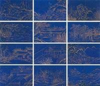 瓷青描金山水 (十二帧) (album of 12) by dong gao