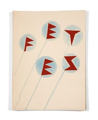 fête (bk by jacques prevert w/7 works, folio) by alexander calder