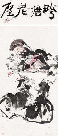 跨塘老屋 by cheng shifa