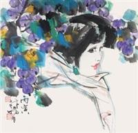 花季年华 by lin yong