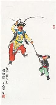 孙猴图 立轴 by guan liang