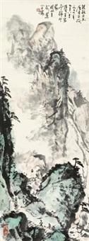 百步云梯 by guan shanyue